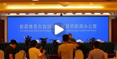 新疆维吾尔自治区召开疫情防控工作第二十一场新闻发布会