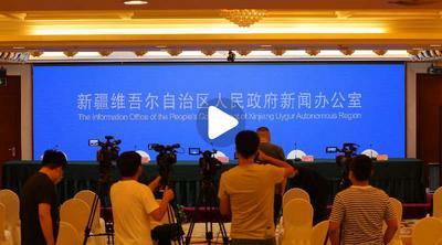 新疆维吾尔自治区召开疫情防控工作第二十五场新闻发布会