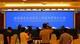 新疆维吾尔自治区召开疫情防控工作第二十九场新闻发布会