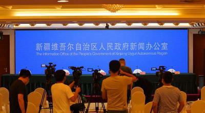 新疆维吾尔自治区召开疫情防控工作第二十三场新闻发布会