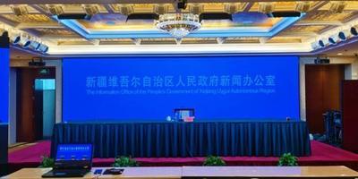 新疆疏附县、阿克陶县疫情防控工作新闻发布会