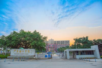 2021年新疆第十一届高招会网上宣讲会——广东培正学院