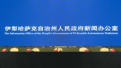 新疆伊犁州疫情防控新闻发布